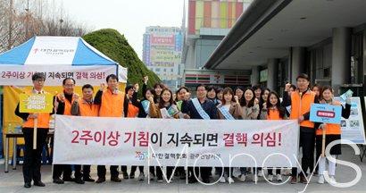 결핵협회, 20·23일 나주·송정서 결핵퇴치 캠페인 실시