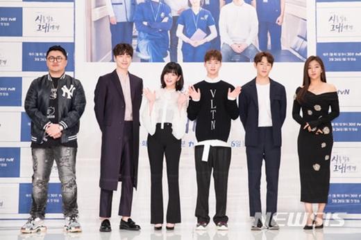 tvN 새 월화 드라마 '시를 잊은 그대에게' 제작발표회. /사진=뉴시스