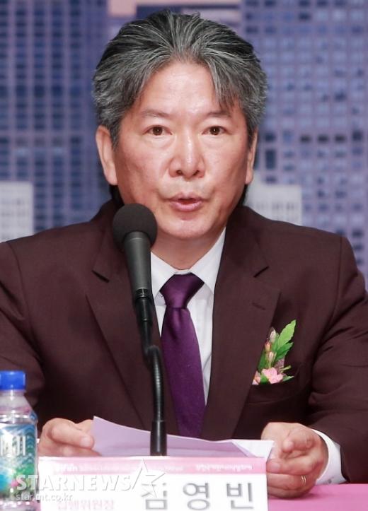 김영빈 입건. /자료사진=스타뉴스