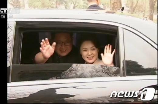 김정은 노동당 위원장과 리설주./사진=뉴스1(CCTV 캡처)