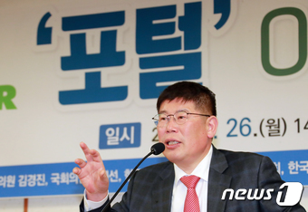 김경진 민주평화당 의원. /사진=뉴스1