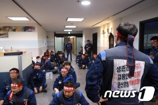 한국지엠 노조가 사장실을 점거하고 항의하는 모습. /사진=뉴스1