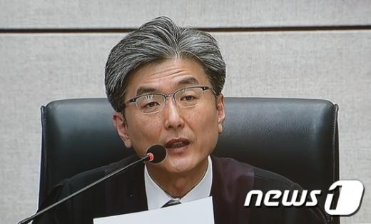 김세윤 부장판사./사진=뉴스1(방송화면)