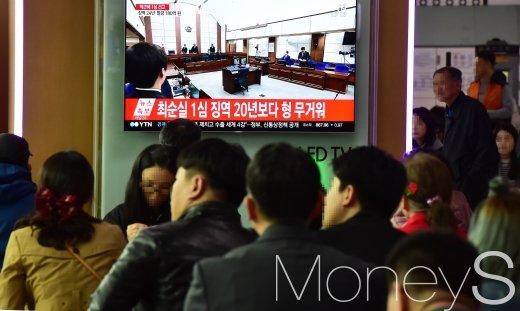 [머니S포토] 박근혜 1심선고, 최순실보다 무거운 24년 징역형