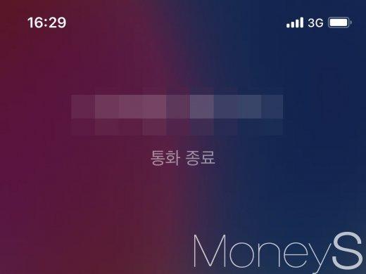 SK텔레콤의 LTE 음성통화가 6일 오후 3시30분경 서울을 비롯한 전국에서 장애현상을 보였다. /사진=박흥순 기자
