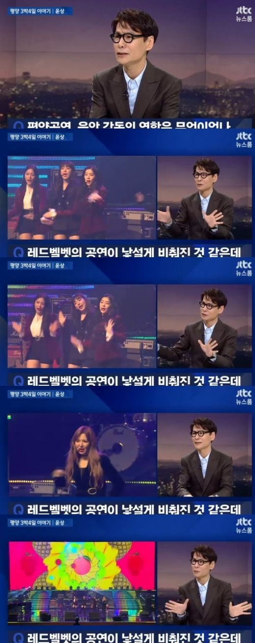 뉴스룸 윤상. /사진=JTBC 방송캡처