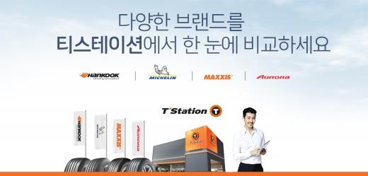 /사진=한국타이어 제공