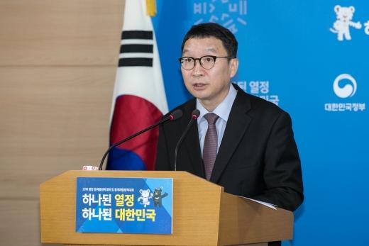 김학수 증권선물위원회 상임위원. /사진=뉴스1 DB