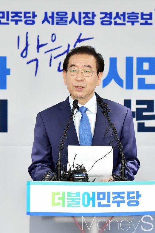 [머니S포토] 출마 선언문 낭독하는 박원순 시장