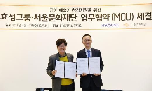 주철환 서울문화재단 대표이사(왼쪽)와 이정원 효성 상무. / 사진=효성