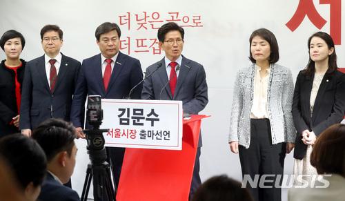 김문수 자유한국당 서울시장 후보./사진=뉴시스