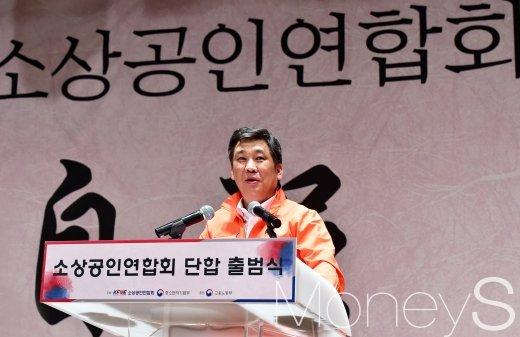 [머니S포토] 2기 소상공인연합회 출범