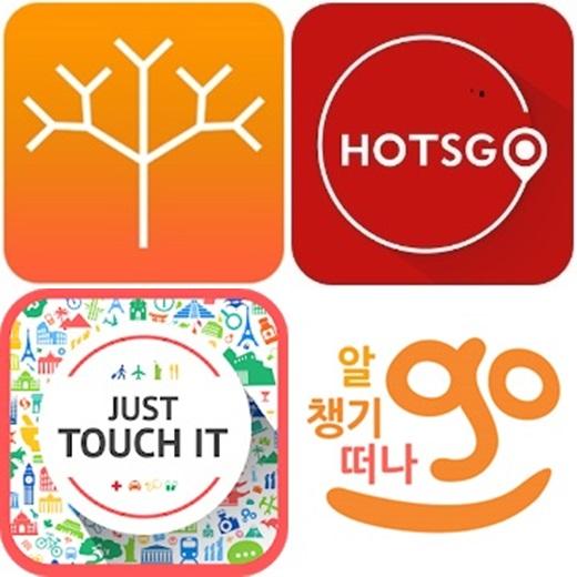 보다 안전하고 든든한 해외여행을 돕는 앱. 'bbb 통역앱', '핫츠고', '외교부 해외안전여행', '저스트 터치잇'(오른쪽 위부터 시계방향). /이미지=각 기관