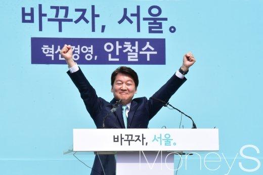 안철수 특강. 문재인 홍준표. 영수회담. /사진=임한별 기자