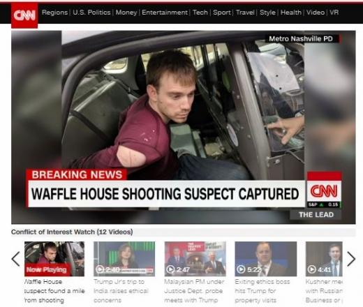 미 와플하우스 총격범 검거. /사진=CNN 방송캡처