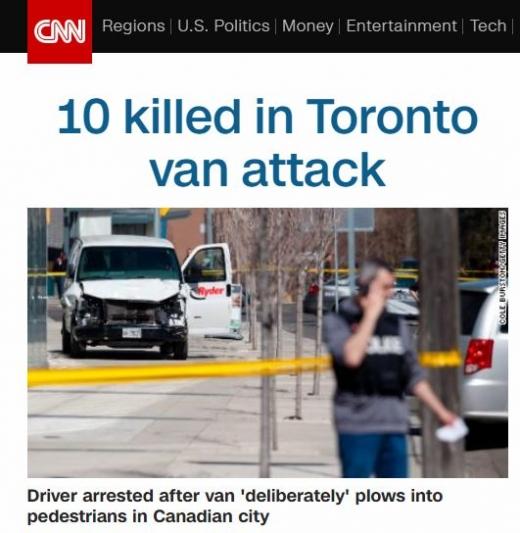 토론토 사고. /사진=CNN 방송캡처