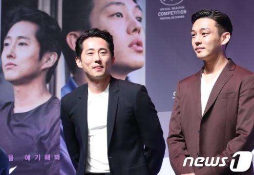 스티븐연(왼쪽), 유아인. /사진=뉴스1