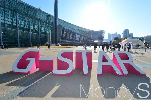국제게임전시회 지스타 2018이 오는 11월15~18일 4일간 부산 벡스코에서 개최된다. /사진=임한별 기자