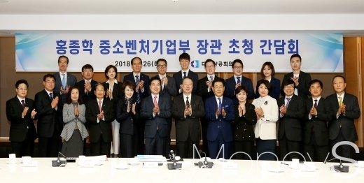 [머니S포토] 대한상의, 홍종학 중기부 장관 초청 간담회 개최