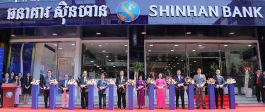 25일 캄보디아 프놈펜 소재 신한캄보디아은행에서 열린 본점 이전 기념식에 주 캄보디아 오낙영 대사(왼쪽 다섯번째), 니우 짠타나 캄보디아 중앙은행 부총재(왼쪽 여섯번째), 허영택 신한은행 부행장(왼쪽 네번째), 신한캄보디아은행 서병현 법인장(왼쪽 첫번째) 및 신한베트남은행 신동민 법인장(오른쪽 첫번째)이 기념촬영을 하고 있다. /사진=신한은행
