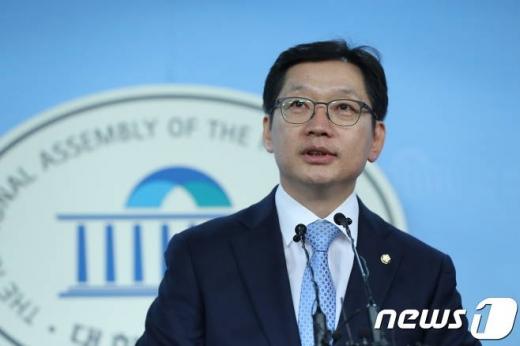 김경수 더불어민주당 의원. /사진=뉴스1