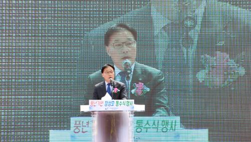 농어촌공사 전남본부, 장성호에서 풍년기원 통수식 개최