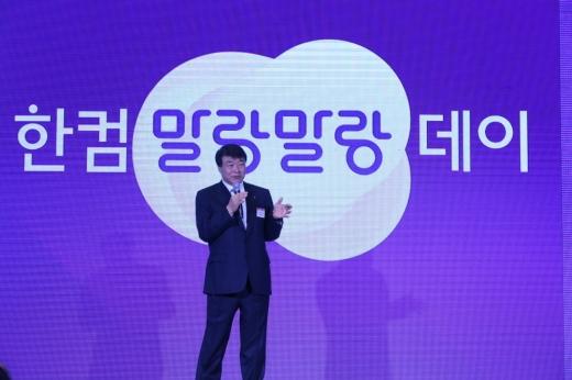 김상철 한컴그룹 회장. /사진제공=한컴