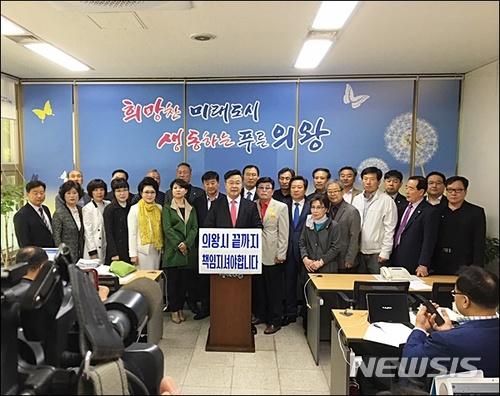 26일 경기 의왕시청에서 김성제 의왕시장이 기자회견을 열고 더불어민주당을 탈당해 무소속으로 6·13 지방선거에 출마한다고 발표하고 있다. /사진=뉴시스