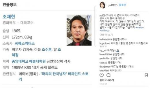 /사진=배우 최율 인스타그램 캡처