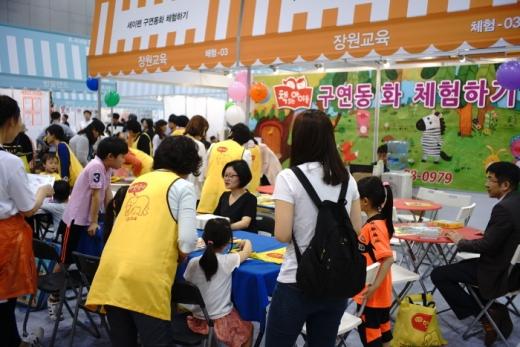 키즈樂페스티벌. /사진=한국관광공사