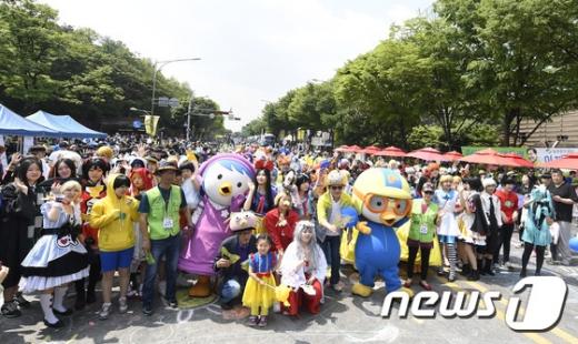 2017 '서울 동화축제' 퍼레이드 모습. /사진= 뉴스1 (광진구 제공)