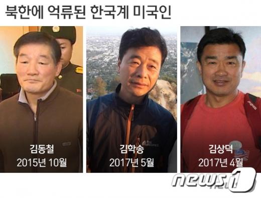 북한 억류 미국인 3인./사진=뉴스1
