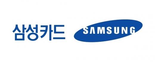 삼성카드, '탭탭' 출시 2주년 기념 이벤트