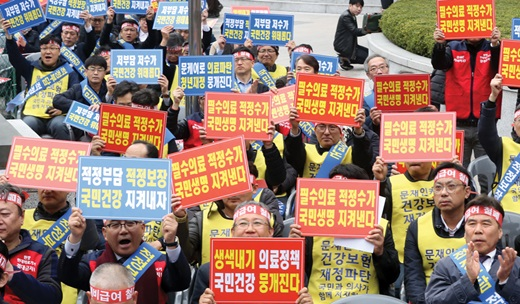 지난 3월 서울 종로구 동화면세점 앞에서 열린 국민건강수호 비대위 제1차 전국의사대표자대회 참가자들이 문재인케어 반대 구호를 외치고 있다. /사진=뉴시스