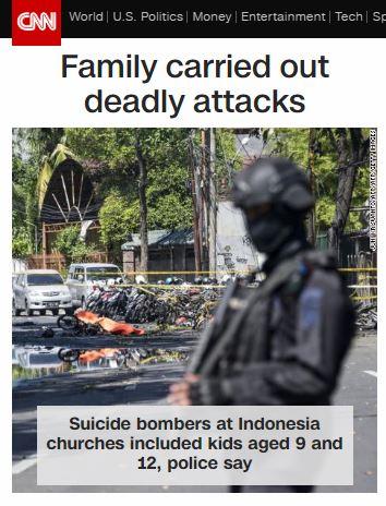 """인도네시아 테러, 13명 사망·40명 부상… 외교부 """"우리 국민 피해없어"""""""