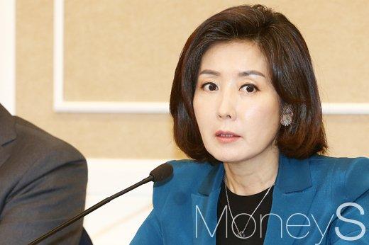 北핵실험장 폐쇄에. 사진은 나경원 자유한국당 의원. /자료사진=임한별 기자