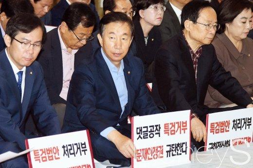 [머니S포토] 로텐더홀 농성중인 자유한국당