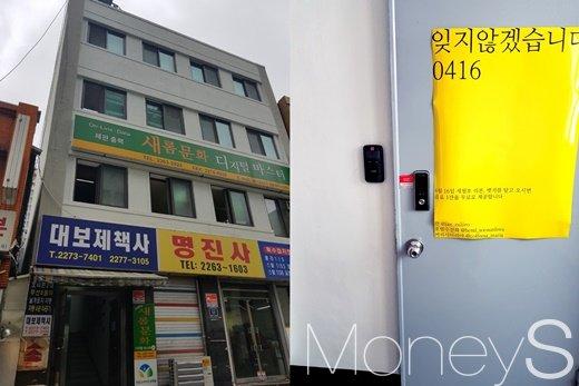 '호텔수선화' 외부와 출입문./사진=심혁주 기자