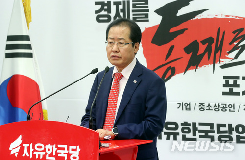 홍준표 자유한국당 대표. /사진=뉴시스