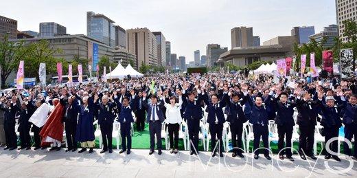 지난해 5.18 민주화운동 서울 기념식이 18일 서울 종로구 사직로 광화문 북측광장에서 거행됐다. /사진=임한별 기자