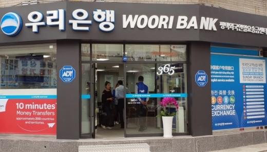 우리은행 평택외국인일요송금센터/사진=우리은행
