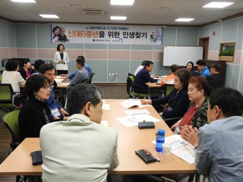 노사발전재단 광주센터, '신신당부 프로젝트' 운영