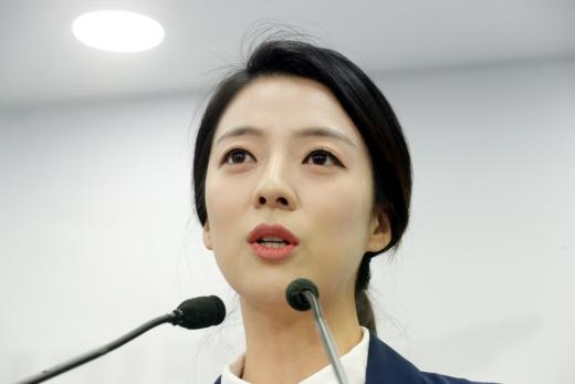배현진 자유한국당 송파을 국회의원 보궐선거 후보. /사진=뉴시스 박영태 기자