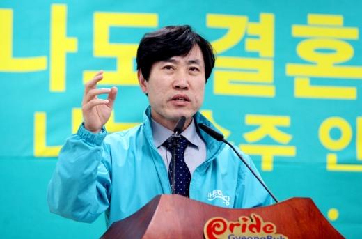 하태경 바른미래당 최고위원. /사진=뉴스1 피재윤 기자