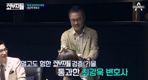 최강욱 변호사. /사진=채널A '외부자들' 방송화면 캡처