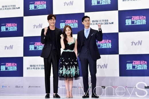 [머니S포토] 드라마로 돌아온 '김비서가 왜 그럴까'