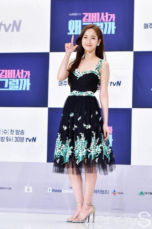 [머니S포토] 김비서 박민영, '새 로코퀸 예약합니다'
