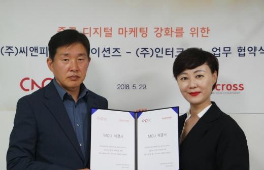 ▲(좌로부터) ㈜씨앤피커뮤니케이션즈 김용진 고문, ㈜인터크로스 박지은 대표