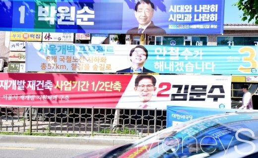 [머니S포토] 공식 선거운동 시작, 서울시장 후보들 현수막