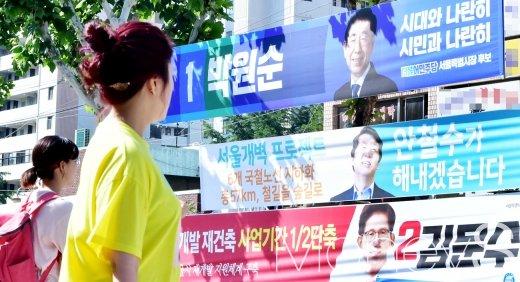 [머니S포토] 6.13 공식 선거전 스타트!